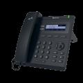 XORCOM UC902S IP Phone 2-line HD SIP desktop phone with liquid crystal display (LCD)